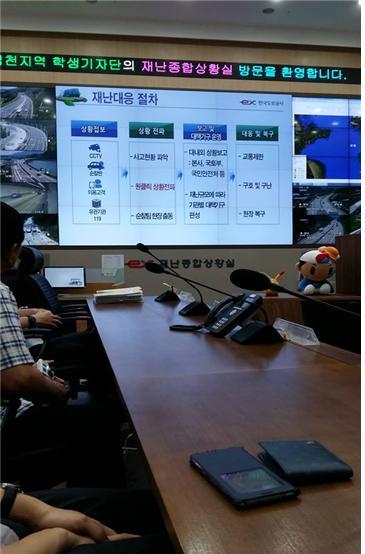 한국도로공사-1.jpg