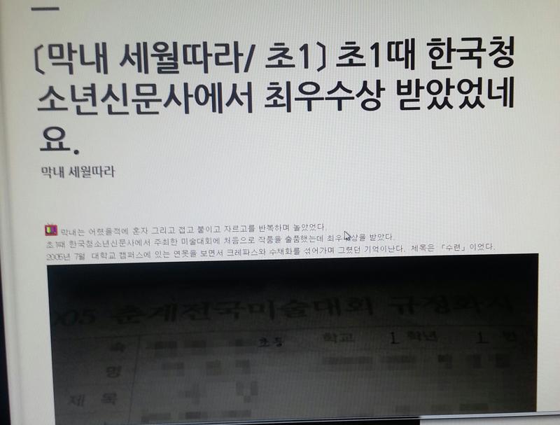 막내 세월따라-0.jpg