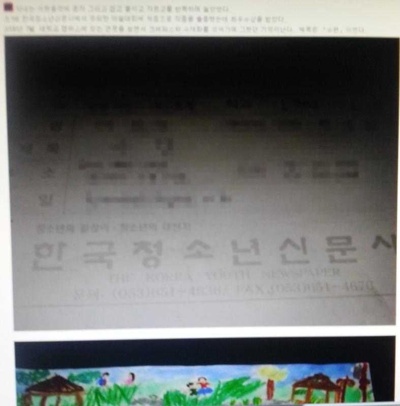 2005춘계전국미술대회 참가신청서0.jpg