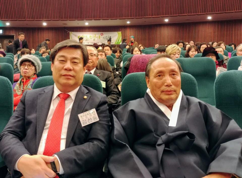 김선동 국회의원과 함께.jpg