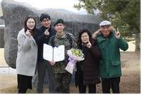 11-2 군복을 입고 고등학교 졸업을 한 후보생을 가족들이 축하해 주고 있다.jpg