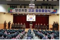 11-3 었전라북도 익산시 여산면 소재, 육군부사관학교에서 이색적인 고등학교 합동 졸업식이 거행되다.jpg