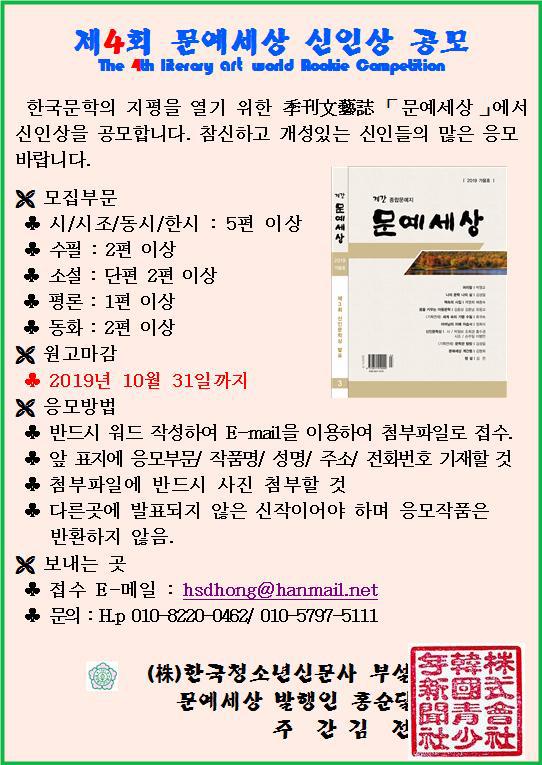 제4호 겨울호 팝업창.jpg